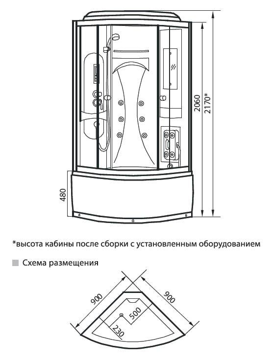 Монтажная схема Luxus 895