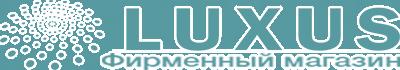 Официальный магазин Luxus